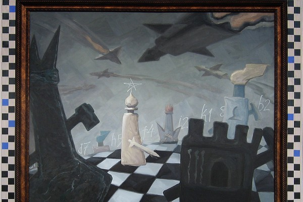 Великая шахматная доска. Триптих, центральная часть