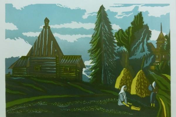 Часовенка. Село Донилово