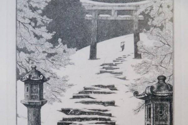 Эссе по Японии 1
