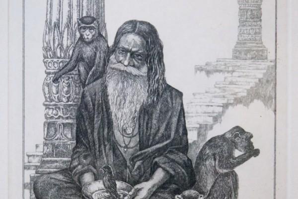Чудо Пуран Бгахата