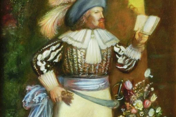 Ковалер