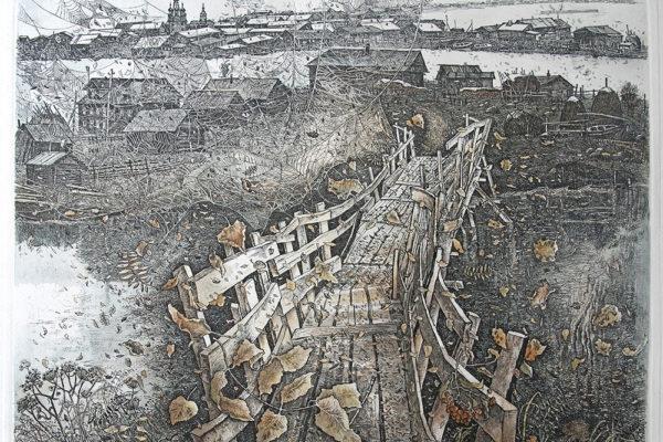 Мост. Дорога в воспоминания русской осени